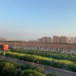 Housing-View
